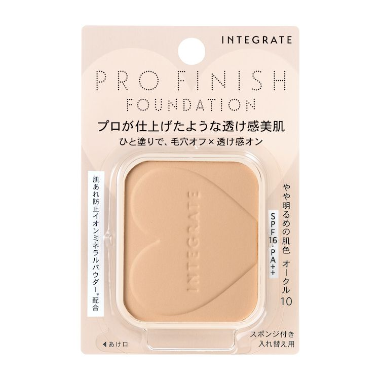 資生堂 インテグレート プロフィニッシュファンデーション OC10のバリエーション3