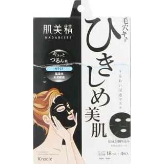 肌美精 クラシエホームプロダクツ肌美精 うるおい浸透マスク(ひきしめ)4枚の画像