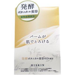 ハイスキン 【ハイスキン エッセンスリッチバーム 発酵ボタニカル美容オイル配合 25g】の画像