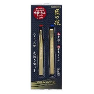 匠の技 匠の技 ステンレス製 毛抜き セット(ゴールド) G-2141の画像