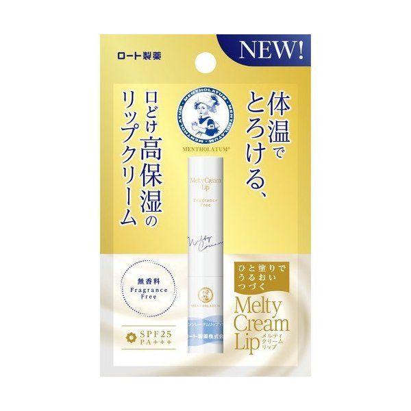 ロート製薬メルティークリームリップ 無香料2.4gのバリエーション1