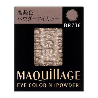マキアージュ アイカラー N(パウダー) BR736 シャドーカラー 【レフィル】 1.3gの画像