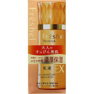 フレッシェル カネボウ化粧品フレッシェル ミルク(EX)N130mlの画像
