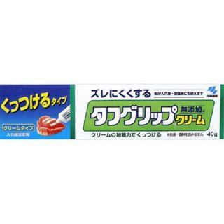 小林製薬 【小林製薬】タフグリップ クリーム 40gの画像