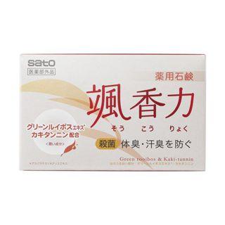 佐藤製薬 颯香力(そうこうりょく) 薬用デオドラントソープ 100gの画像