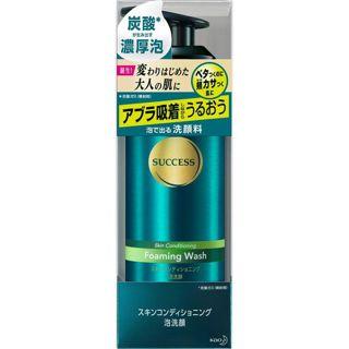 花王 サクセス フェイスケア スキンコンディショニング泡洗顔 170gの画像