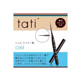 null 【tati】タチ アートショコラ ciel(シエル)の画像