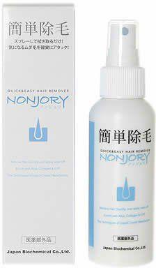 日本生化学 薬用除毛剤 NONJORY(ノンジョリ) トリガータイプ 100gの画像