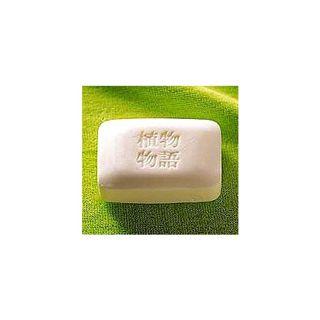 ライオン ライオンハイジーン HL業務用石鹸(120個入)の画像