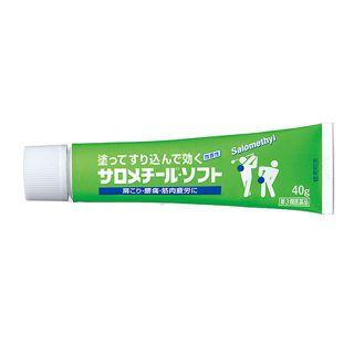 佐藤製薬 サロメチール・ソフト 40gの画像