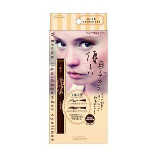 スウィートサロン 牛乳石鹸共進社スウィートサロン リキッド&パウダーアイライナー 02 ミルクチョコレート-の画像