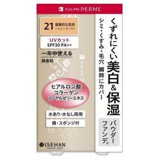 キスミー フェルム 伊勢半 キスミー フェルム 明るさキープ パウダーファンデ 21 健康的な肌色 ヘルシーオークル 11gの画像