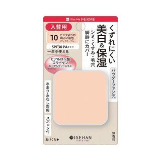 キスミー フェルム 伊勢半 キスミー フェルム 明るさキープ パウダーファンデ(入替用) 10 ピンクよりの明るい肌色 ピンクオークル 11gの画像