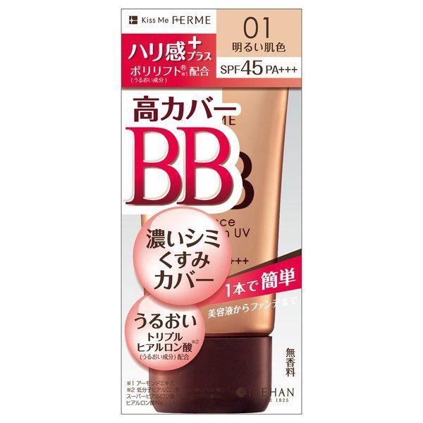 キスミー フェルムのエッセンスBBクリーム UV 01 明るい肌色 30g SPF45 PA+++に関する画像1