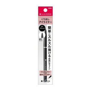 キスミー フェルム クイックアイライナーEX 01 ブラック 0.1gの画像