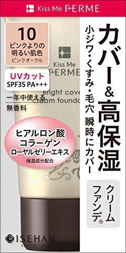 キスミー フェルム 明るくカバー クリームファンデ 10 ピンクよりの明るい肌色 25g SPF35 PA+++の画像