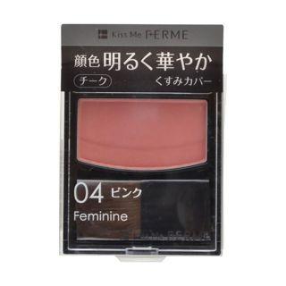 キスミー フェルム フェルム ブライトニングチーク 04 ピンクの画像