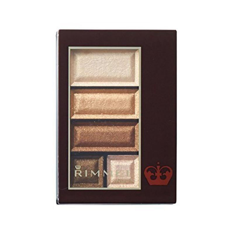 コーセーリンメル ショコラスウィート アイズ 012 シトロンショコラのバリエーション5