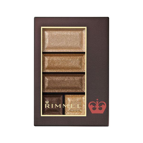 リンメルのショコラスウィート アイズ 002 アーモンドミルクショコラ 4.5gに関する画像1