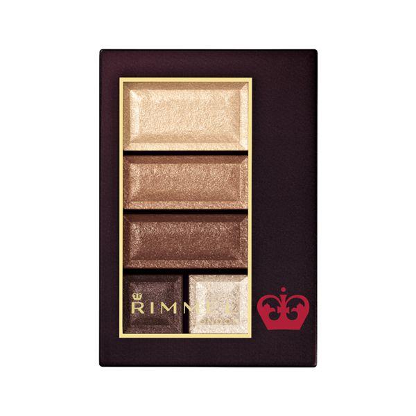 リンメルのショコラスウィート アイズ 016 カカオショコラ 4.5gに関する画像1