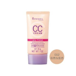 リンメル CC クリーム エアリーフィニッシュ 002 自然な肌色 30g SPF50+ PA++++の画像