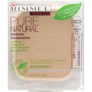 リンメル ピュアナチュラル パウダーファンデーション OC3 健康的な肌色 【レフィルのみ】 10.5g SPF25 PA++の画像