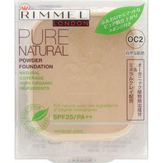 リンメル ピュアナチュラル パウダーファンデーション OC2 自然な肌色 【レフィルのみ】 10.5g SPF25 PA++の画像