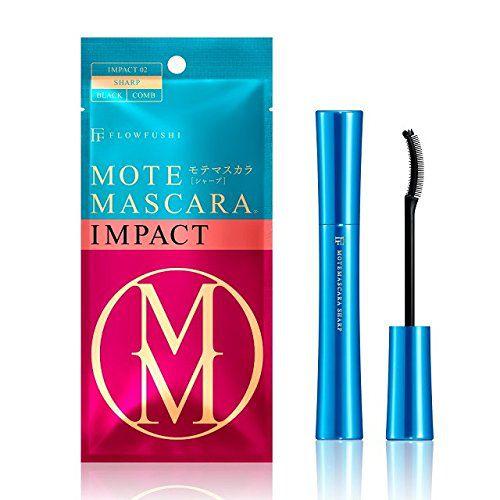 モテマスカラ IMPACT 2のバリエーション5