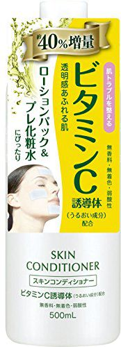 ナリス化粧品 ナリス化粧品 スキンコンディショナー ローションVC 360mlの画像