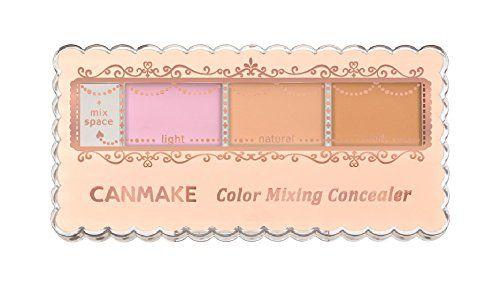 キャンメイクのカラーミキシングコンシーラー C11 ピンク&ライトベージュ 3.9g SPF50 PA++++に関する画像1