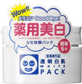 薬用ホワイトパックN <医薬部外品> 130g