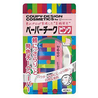 デコラガール デコラガール クーピー柄ペーパーチーク ピンクの画像