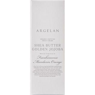 アルジェラン カラーズアルジェラン モイストクリーム50gの画像