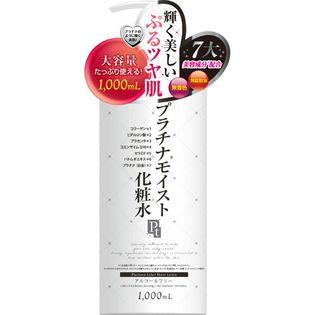 プラチナレーベルの プラチナモイスト化粧水 1000mlに関する画像1