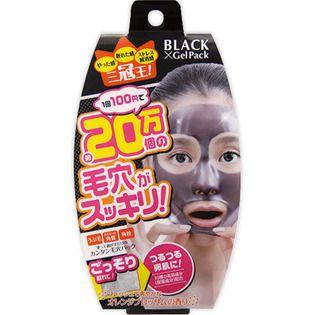 ウエルネスボーテ ウエルネスジャパンブラックゲルパック90gの画像