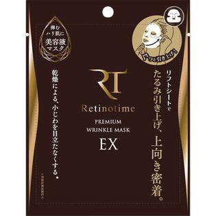 レチノタイム ナリス化粧品レチノタイム プレミアムリンクルマスク EX1枚【26ml】の画像