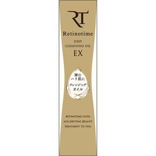 レチノタイム ナリス化粧品 レチノタイム ディープクレンジングオイル EX 150mlの画像