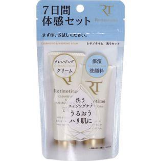 レチノタイム ナリス化粧品 レチノタイム クレンジングクリーム&ウォッシングフォーム クレンジング&洗顔Fの画像