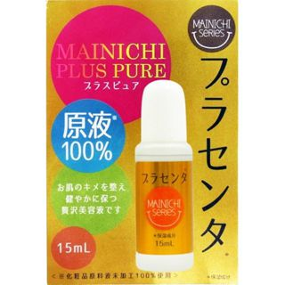 MAINICHI MAINICHI プラスピュアPL 15mlの画像