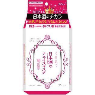 菊正宗の菊正宗酒造日本酒のフェイスマスク32枚に関する画像1