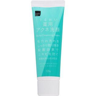 MKB 大関MKB 薬用洗顔フォーム S120g(医薬部外品)の画像