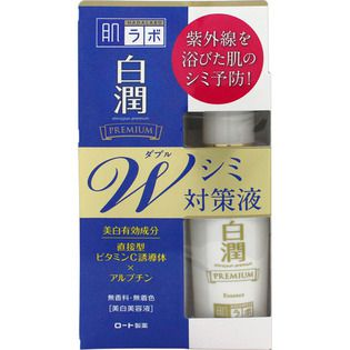 ロート製薬のロート製薬 肌ラボ 白潤プレミアムW美白美容液 40mL(医薬部外品)に関する画像1