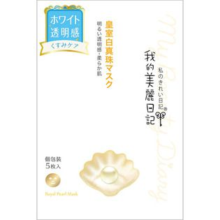 我的美麗日記 我的美麗日記 皇室白真珠マスク5枚の画像