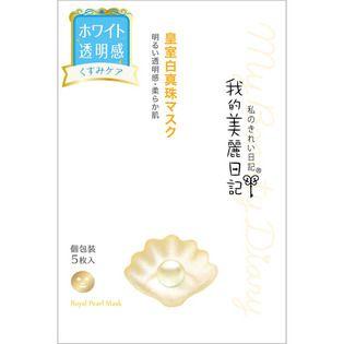 我的美麗日記の我的美麗日記 皇室白真珠マスク5枚に関する画像1