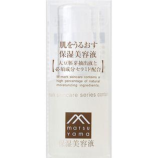 肌をうるおす保湿スキンケア 松山油脂肌をうるおす保湿美容液25mlの画像