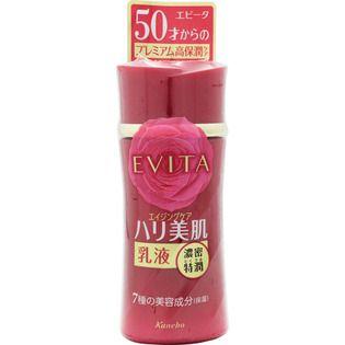 エビータ カネボウ化粧品エビータ ディープモイスチャー ミルクP III130gの画像