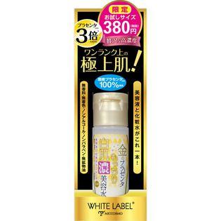 ホワイトラベル コスモプロダクツホワイトラベル 金のプラセンタもっちり白肌濃美容水 ミニ20mlの画像