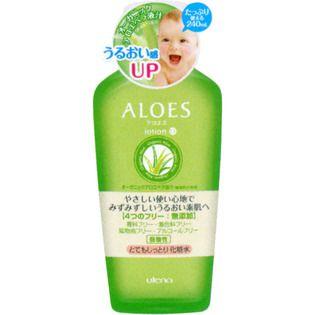 ウテナのアロエス とてもしっとり化粧水 240mlに関する画像1