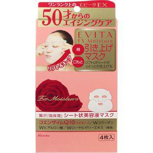 エビータ カネボウ化粧品エビータ EX リペアマスク4枚の画像