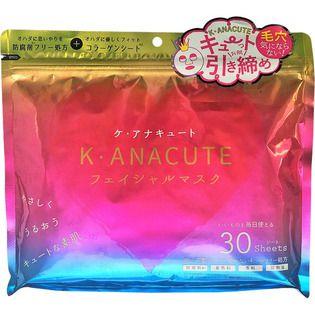 ジャパンギャルズのジャパンギャルズK・ANACUTEフェイシャルマスク30枚入に関する画像1